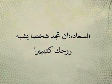 عبارات و حكم في الحياة رائعة ومعبرة Quotations Calligraphy Arabic Calligraphy