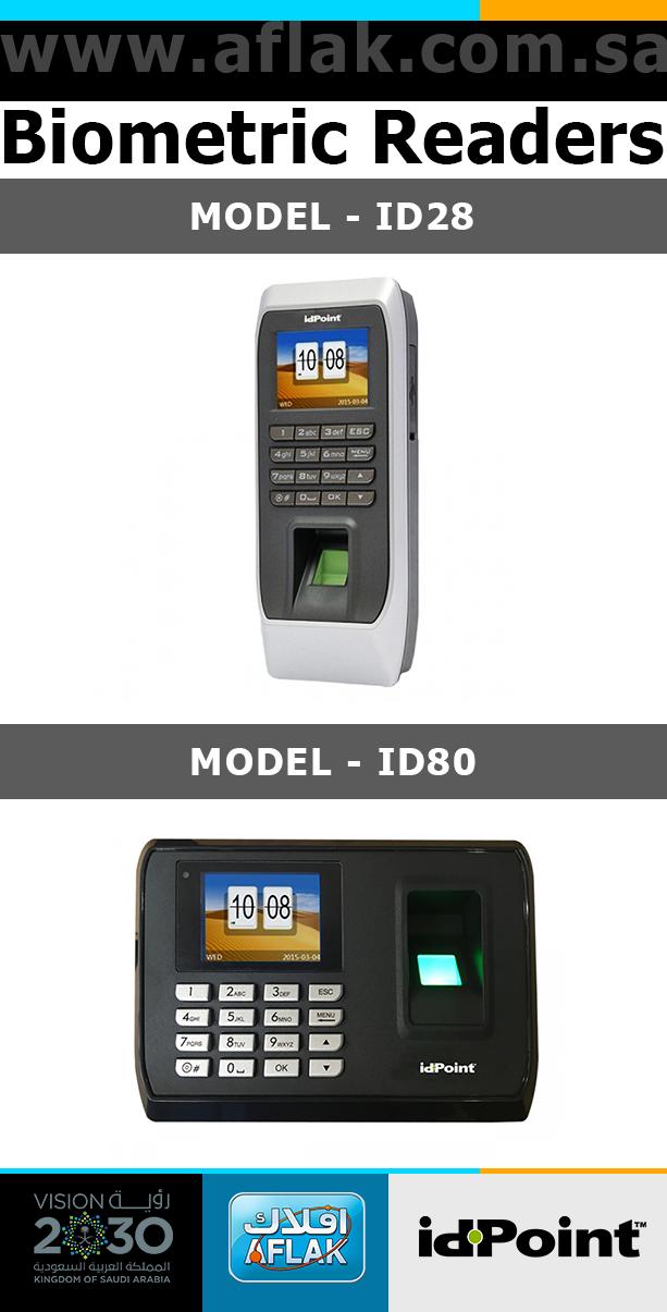 AFLAK sell enterprise quality Biometric Readers in entire Saudi
