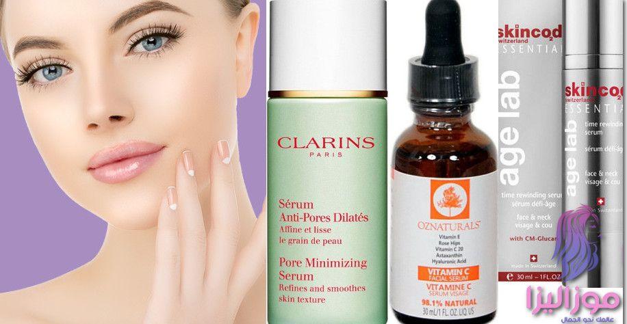 افضل سيروم للوجه للحصول على أجمل إطلالة يمكن الوصول لها Pore Minimizing Serum Shampoo Bottle Shampoo
