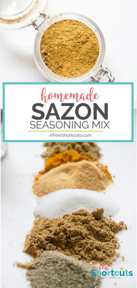Homemade Sazon Seasoning Mix #seasonedricerecipes