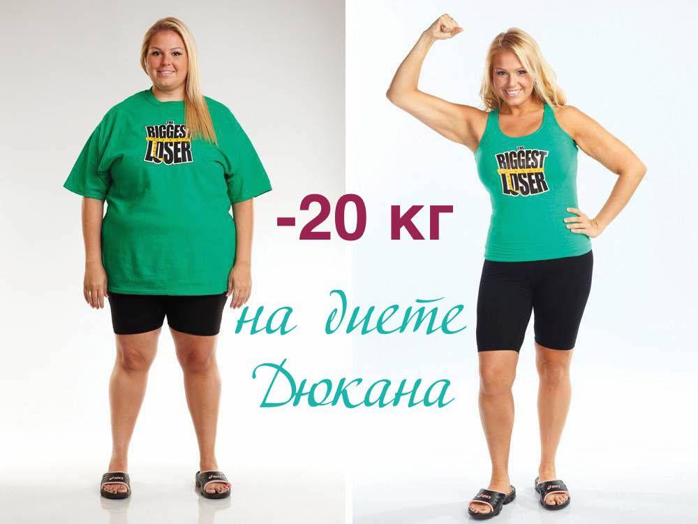Шоу питание похудение