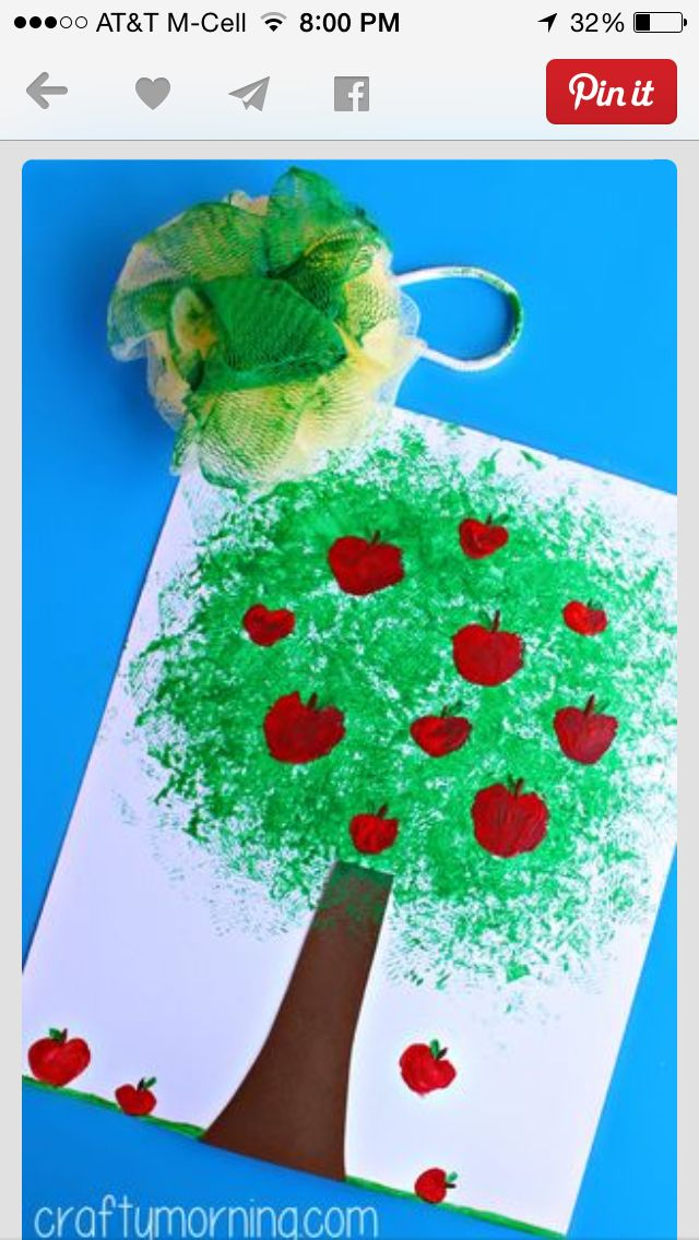 Apple tree art
