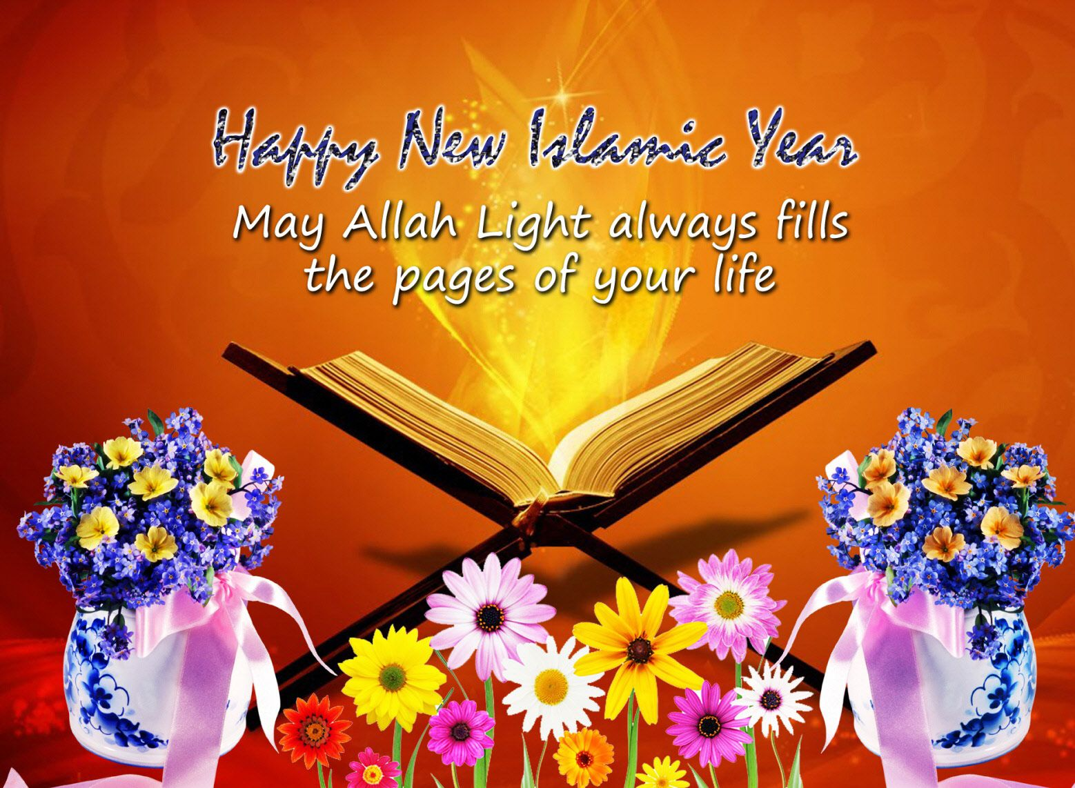 Islamic Happy New Year | Islamic New Year