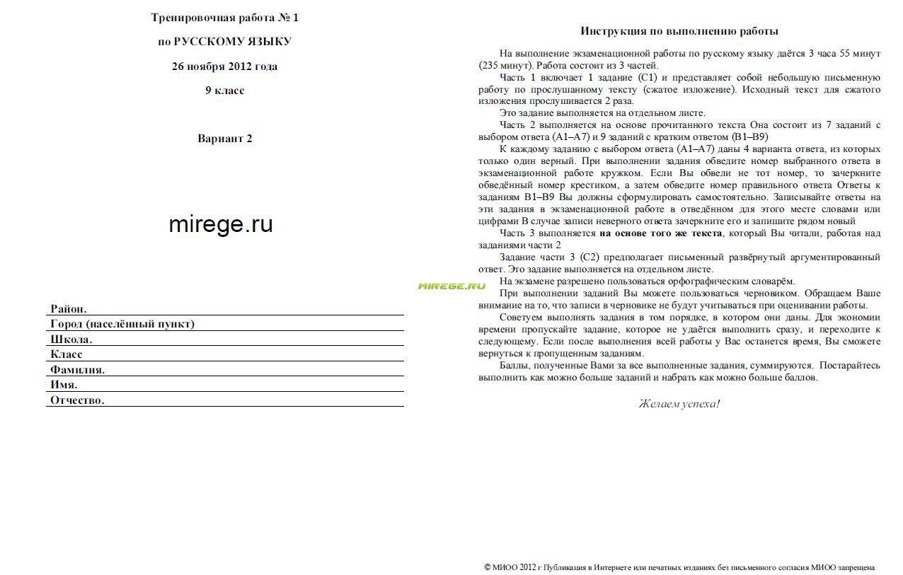 Скачать история россии шестаков 11 класс профильный уровень
