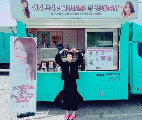 Yoo In Na Gifts Iu With A Food Truck On The Set Of Her New Drama On Set Sending Food Food Truck