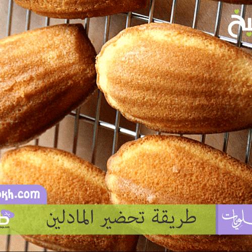 أطباق وحلويات SAMIRA TV سميرة تفي