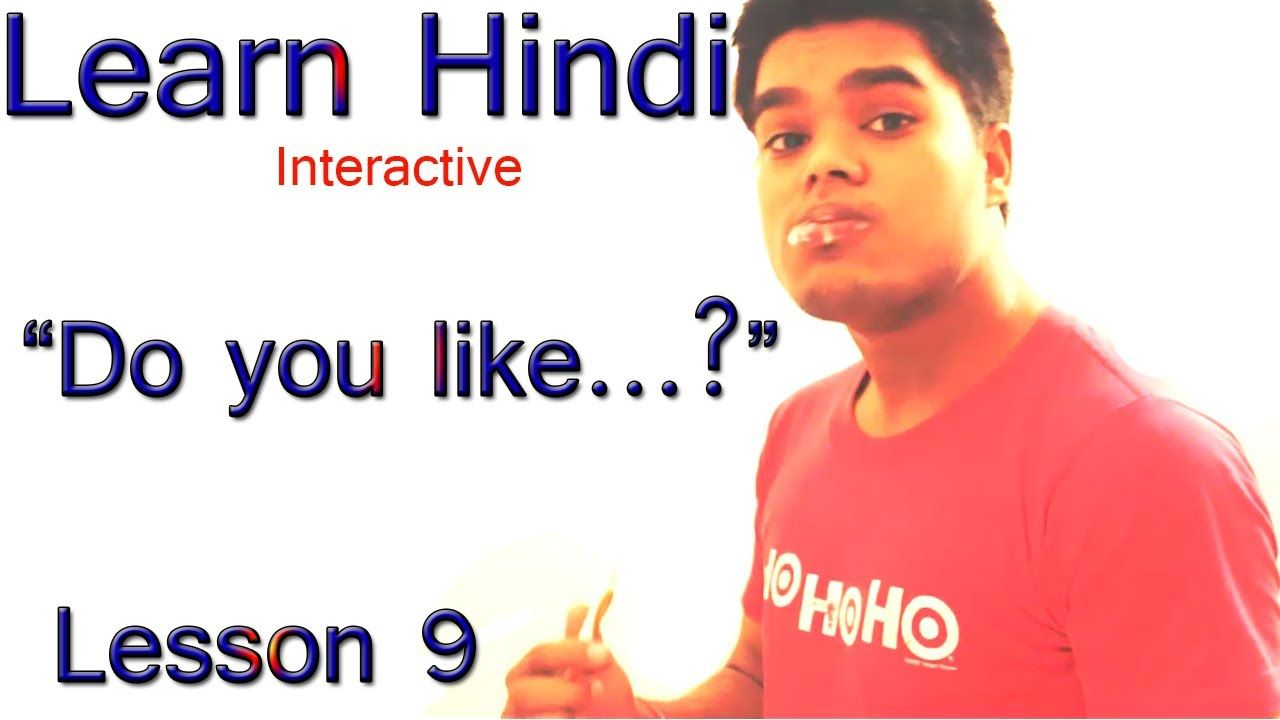 Learn hindi interactively on youtube lesson 9 do you
