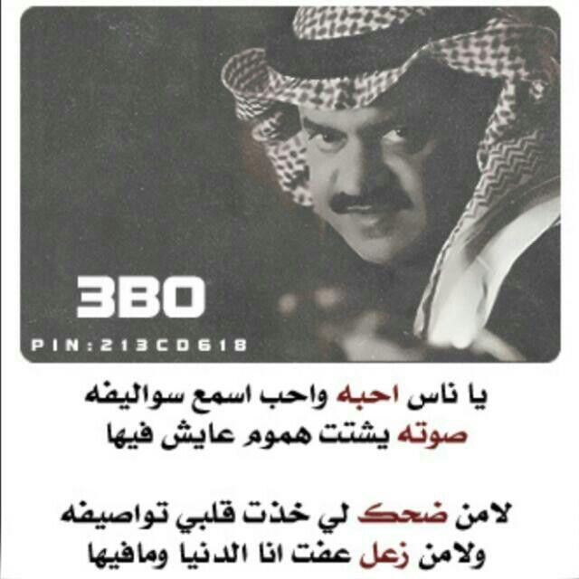 والله احبه Movie Posters Movies Poster