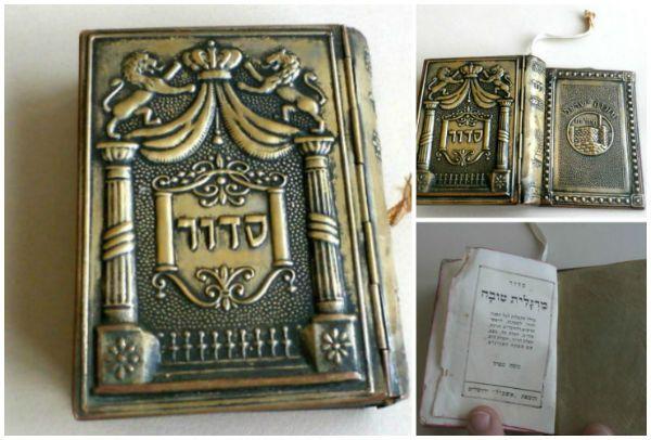 Small SIDDUR Book , Antique prayer book, Jewish Book Hebrew