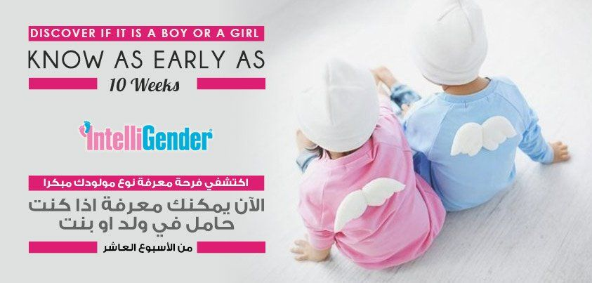 Pin On Intelligender Middle East