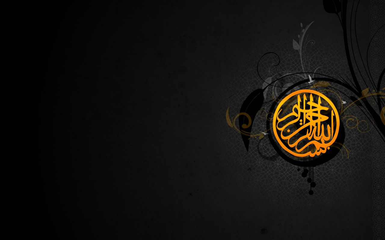 Extreem Islamic Wallpaper Archives Wallpaper HD Free Wallpaper in All 1280 &CK44