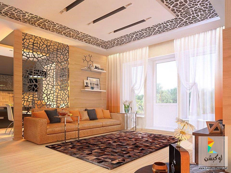 فورم جبس ديكورات صالات مودرن 2015 لوكيشن ديزاين تصميمات ديكورات أفكار جديدة مصر Locationdesign Com House Inspiration Home Interior Design Studio
