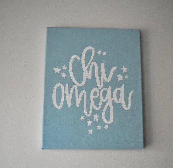 Custom 8 x 10 3D Painted Sorority Canvas - Stars #biglittlecanvas