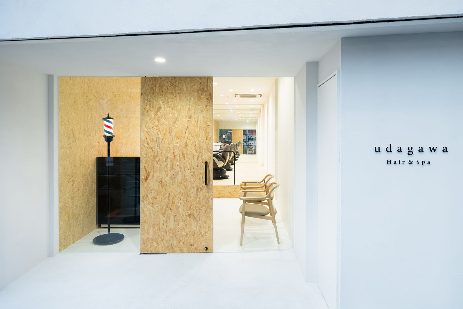 Desain Barbershop Minimalis Udagawa Hair Spa In 2019 Minimalist Interior Barber Shop