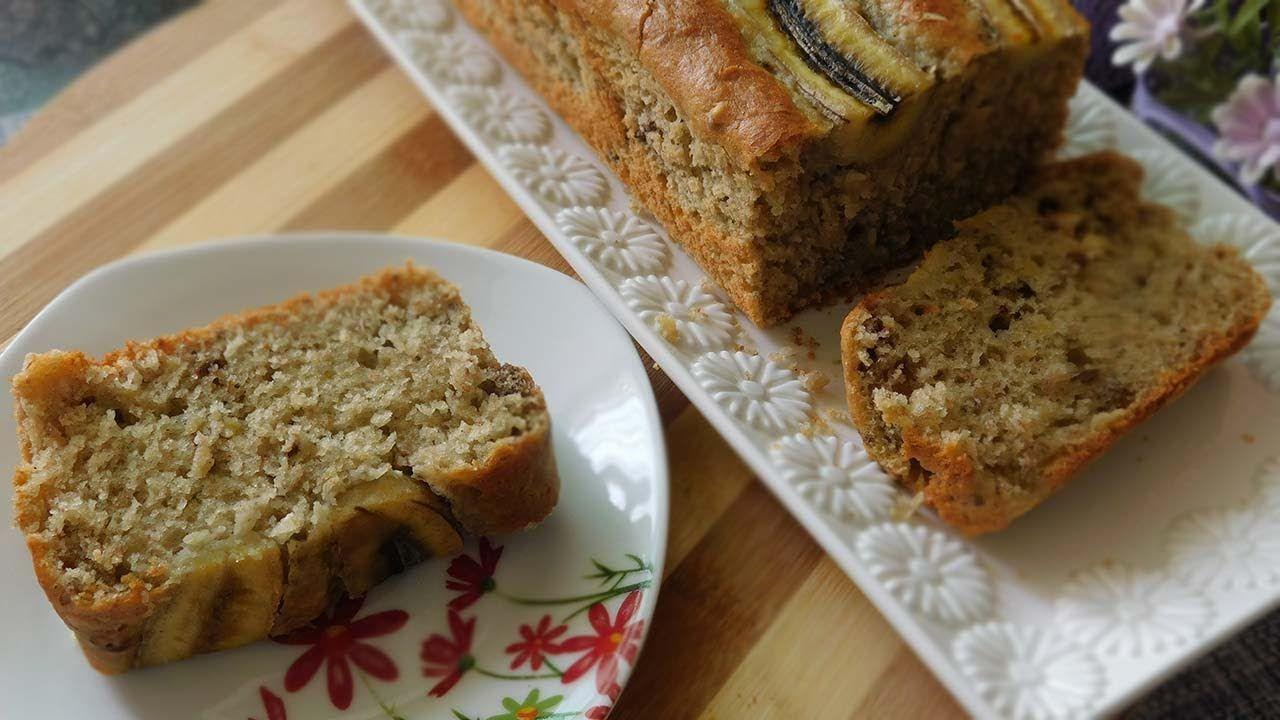 كيكة الموز الشهية ألذ وأسهل كيك بدون زيت كيك هش وطري بمكونات جد بسيطة Food Desserts Banana Bread