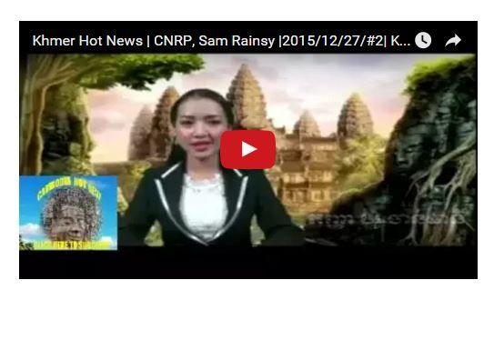 Sovannsin1 Website: Khmer Hot News | CNRP, Sam Rainsy |2015/12/27/#2| ...