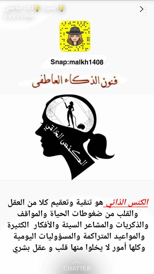 Pin By Farah On الذكاء العاطفي Life Habits Self Development Words