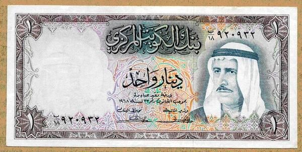 Kuwaiti Dinar Is The World S Most Valuable Currency Having A Value Equal To 3 49 Us Dollars