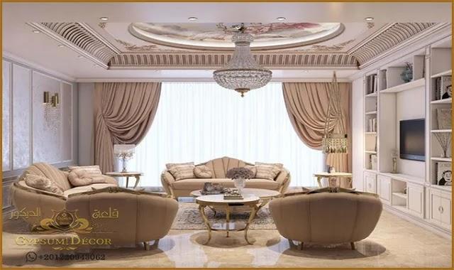 الوان دهانات غرف نوم 2021 In 2021 Interior Design Modern Decor Design