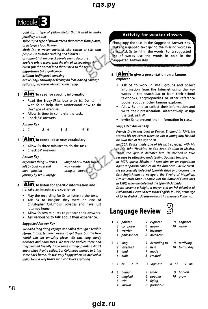Учебник андрей клименко онлайн