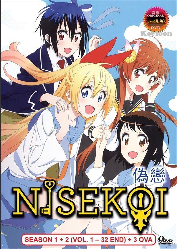Details about DVD Anime NISEKOI (False Love) Complete