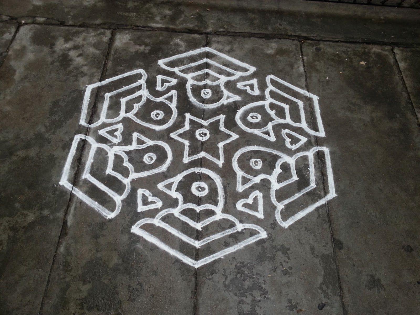 Rangoli designs/Kolam [S.No 122] 158 Interlaced Kolam