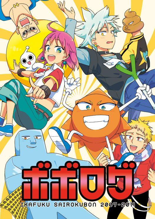 Anime Bobobo Bo Bo Bobo Google Search Movies Cartoons Games