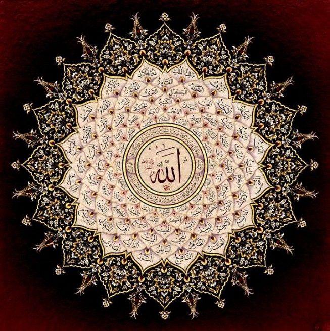 Allah Kaligrafi 99 İsimler çevrili Allah calligraphy