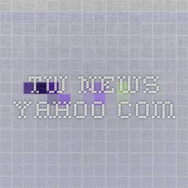 Tw News Yahoo Stock Quotes Finance Cosmetics Brands
