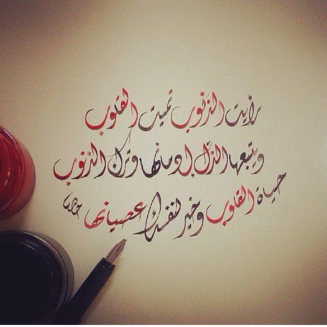استغفر الله ربي من كل ذنب اذنبته واتوب اليه Arabic Calligraphy Calligraphy