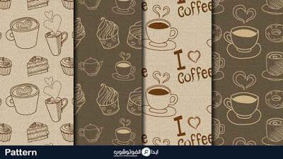 خلفيات فوتوشوب قهوة Backgrounds Coffee Background Patterns Photoshop Backgrounds My Coffee