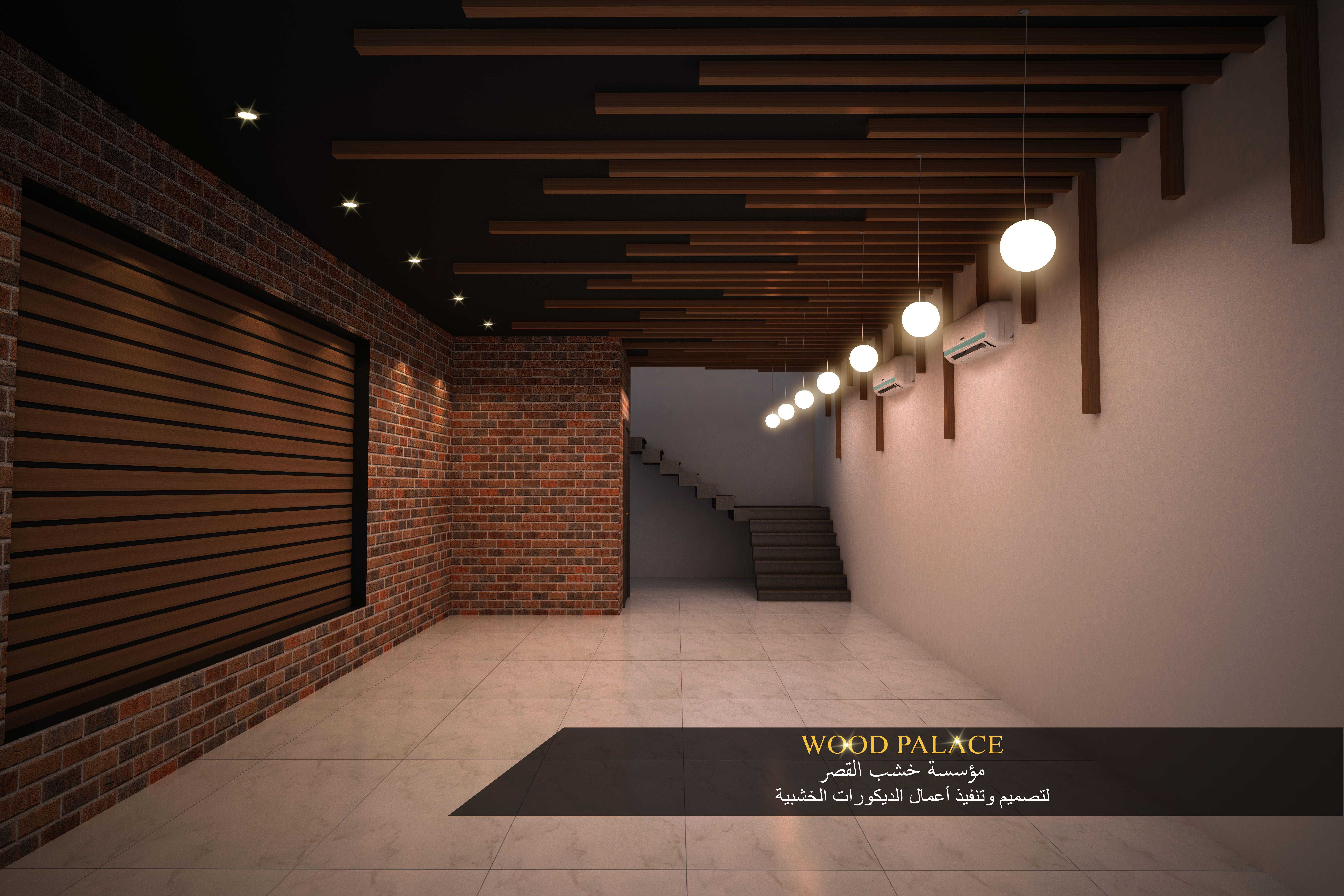 Pin By Khaled On لوحات محلات تجارية Home Decor Decor Home