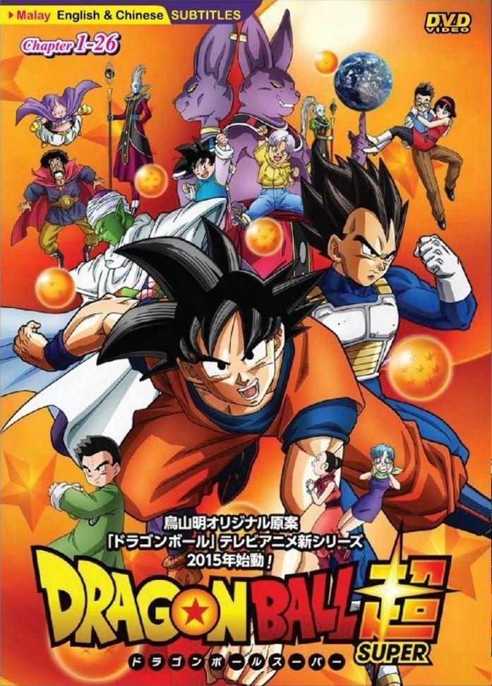 Dvd Dragon Ball Super ( Eps. 126 ) English Subtitle
