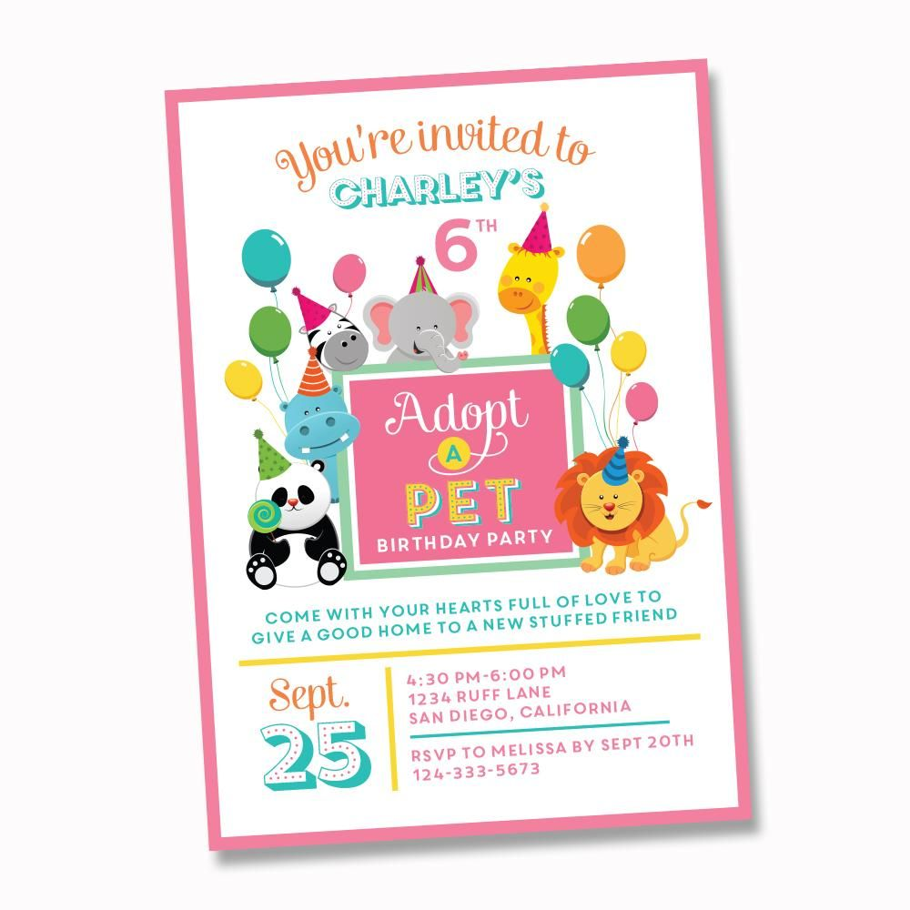 Pet Adoption Adopt A Pet Printable Birthday Party Invitation Wants And Wishes Pet Adoption Party Pet Adoption Birthday Party Birthday Party Invitations