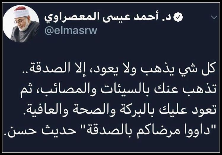 Pin By Maha Faisal On الدعوة Arabic Quotes Quotes Islam Quran