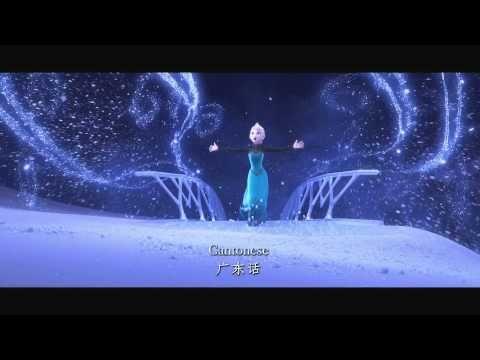 ▶ LET IT GO - Special Edition in 25 Sprachen  - Èn Disney-sang sunget på 25 forskellige sprog