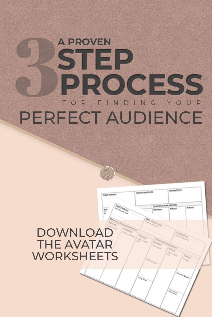 How to Engage Your Primary Audience in 3 Easy Steps