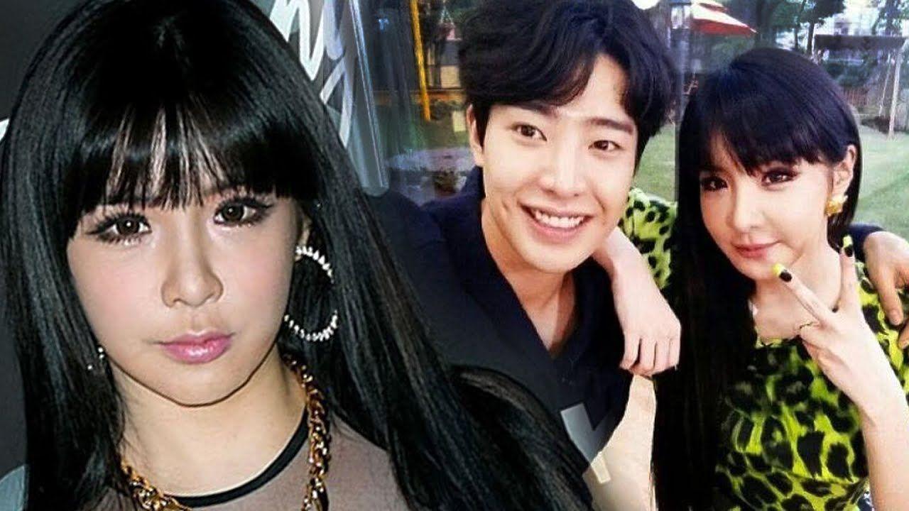 Park bom boyfriend 2020 . Ex boyfriends or ex husbands
