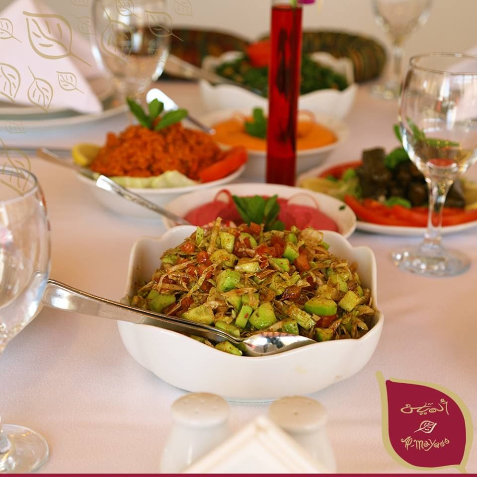 متعة الطعم الأرمني السلطة الأرمينية من المياس أكل أرمني مطاعم الرياض شهي ألمياس بيروت Cuisine Old Recipes Tasting