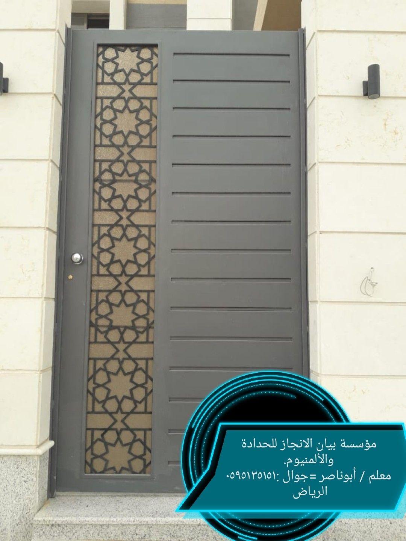 Pin By Assem El Shazly On Doors Grill Door Design Door Design Main Door Design