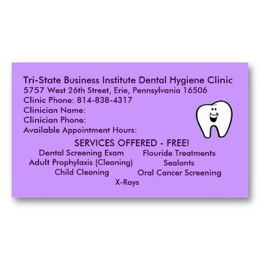 Tri State Dental Hygiene Business Card Zazzle Com With Images