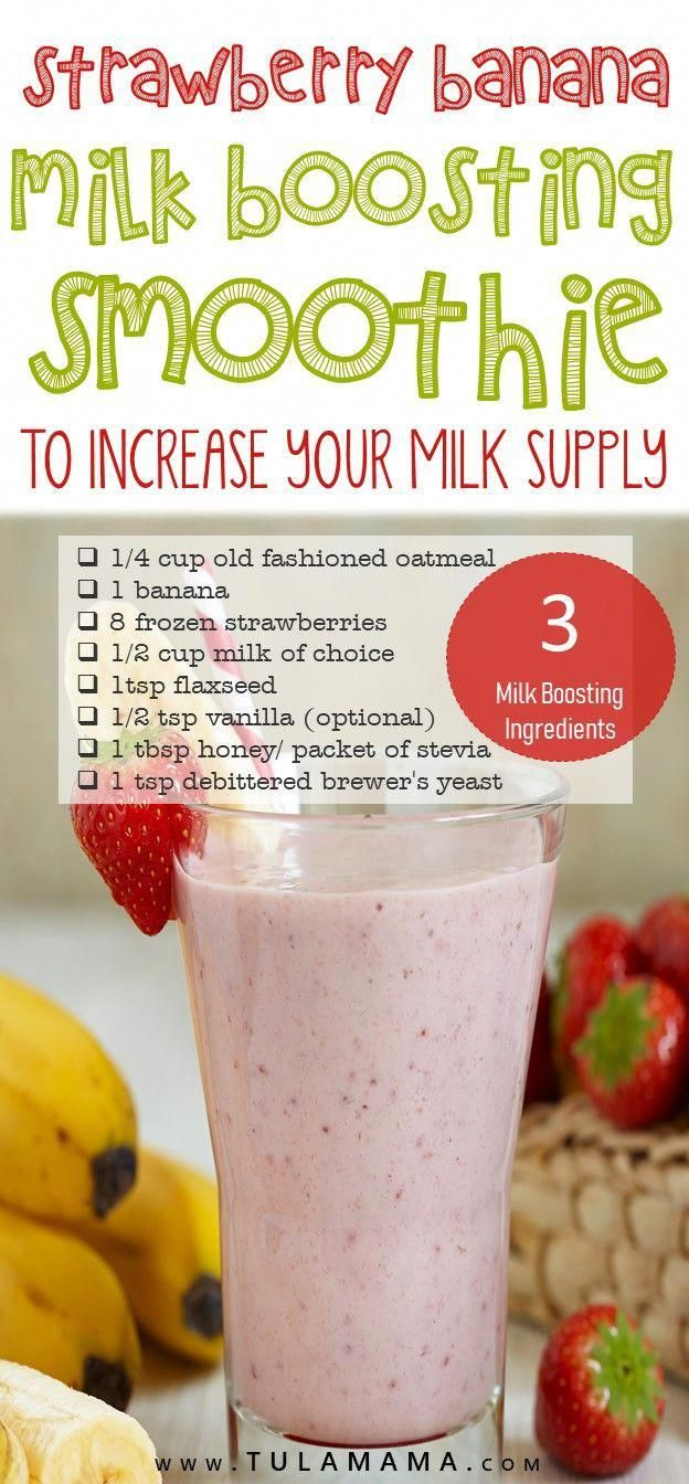 Raspberry Apricot Smoothie Clean Eating Snacks Recipe In 2020 Lactation Smoothie Lactation Recipes Smoothie Lactation Recipes