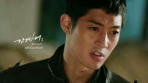 Kim Hyun Joong | Inspiring Generation