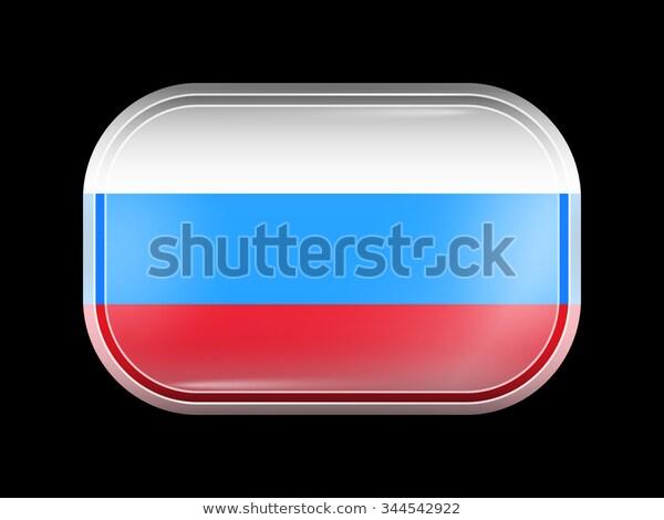 Russia Variant Flag Rectangular Shape Rounded Stock Vector Royalty Free 344542922 Stock Vector Royalty Free Flag