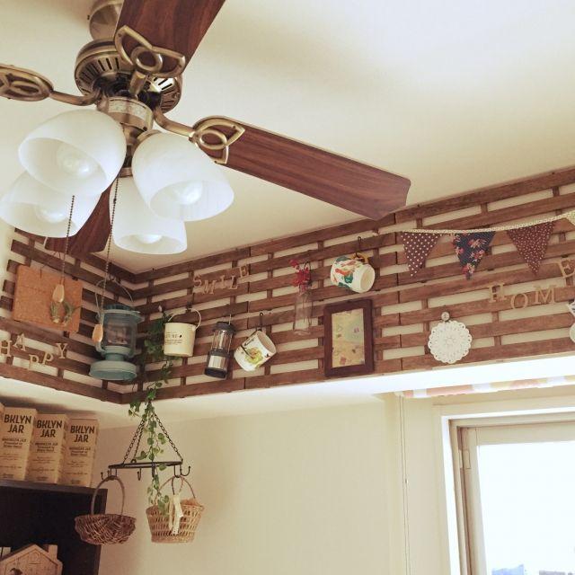 壁 天井 ダイソー 100均 シーリングライト セリア などのインテリア