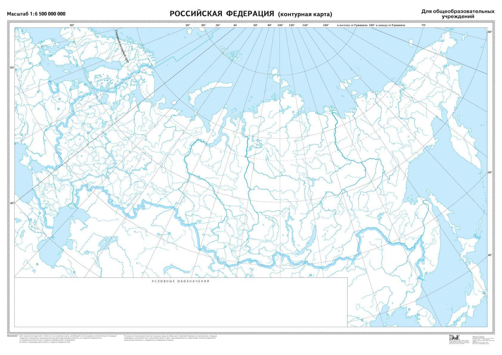 Kartinki Po Zaprosu Konturnaya Karta Geografiya Vosmoj Klass