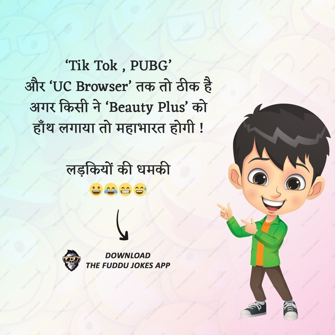 We Are A Team Of Comedian And We Provide Only Fresh And Latest Jokes Follow Thefuddujokes For Latest Jokes Funny Jokes For Kids Very Funny Jokes