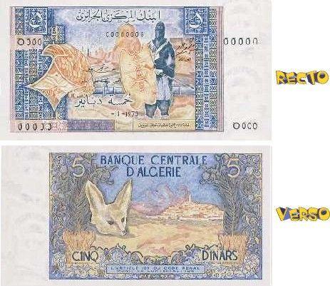 Resultat De Recherche D Images Pour نقود الجزائر القديمة Vintage World Maps History Map