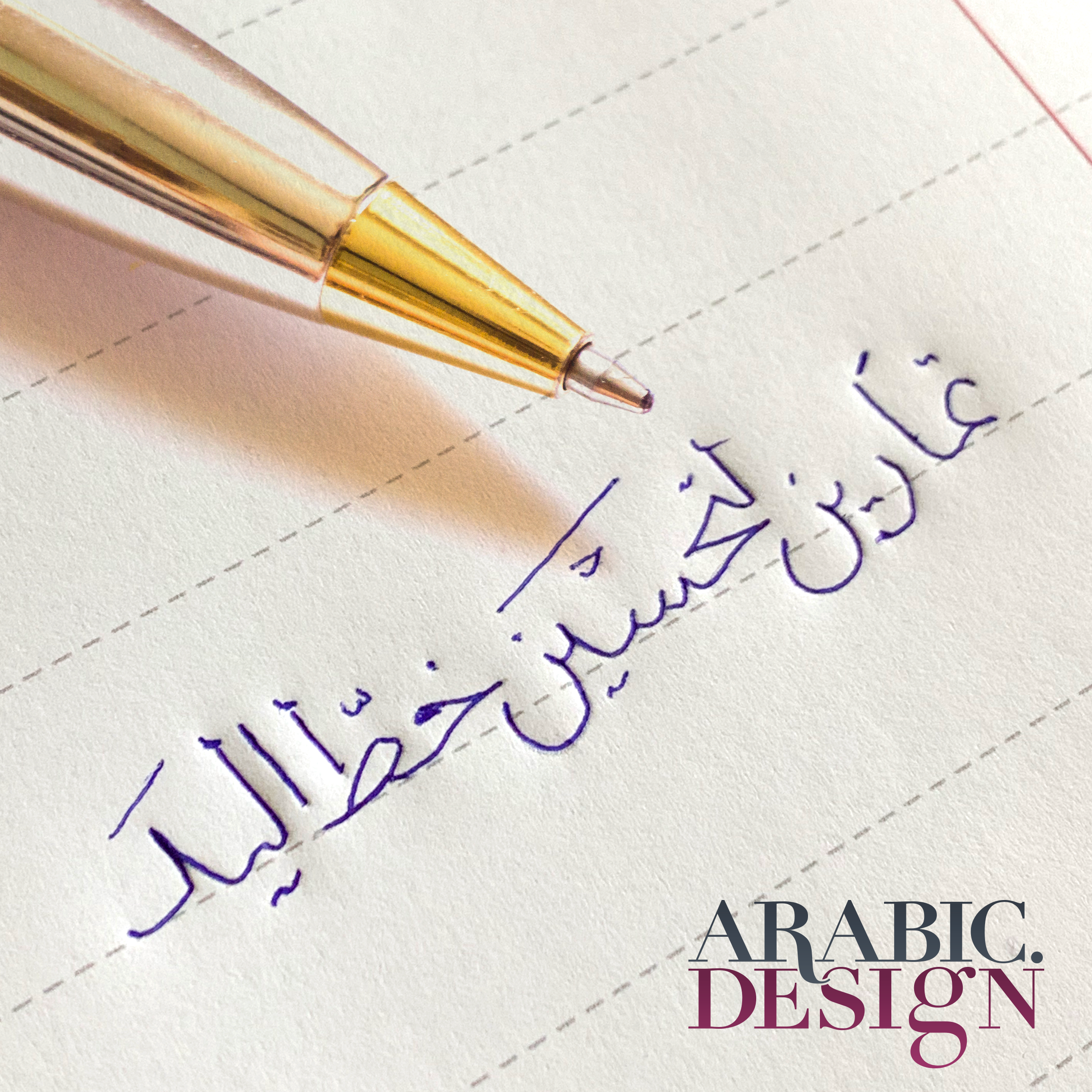 Ebook And Worksheets Archives Arabic Design Brush Lettering Practice Lettering Practice Brush Lettering