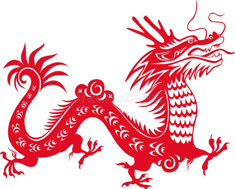 Chinese Dragon. Traditional Chinese Dragon. Art for the